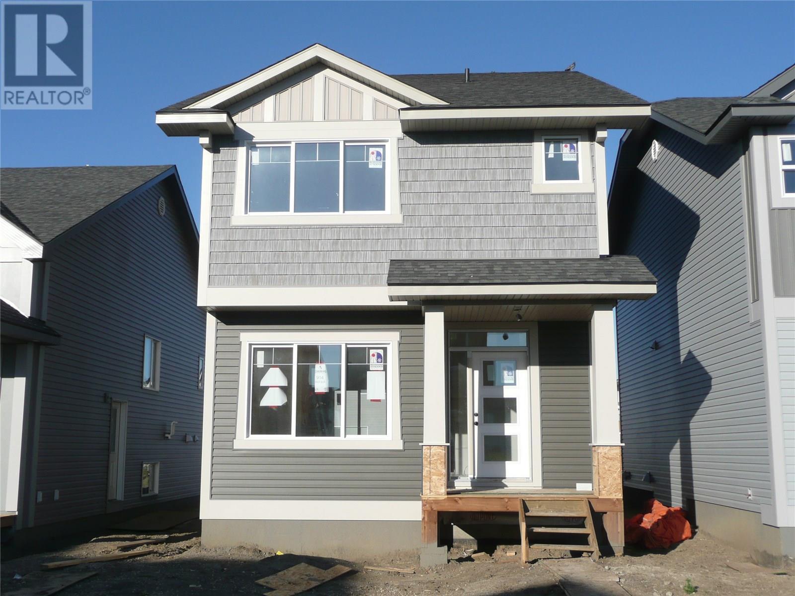 914 McFaull MNR, saskatoon, Saskatchewan