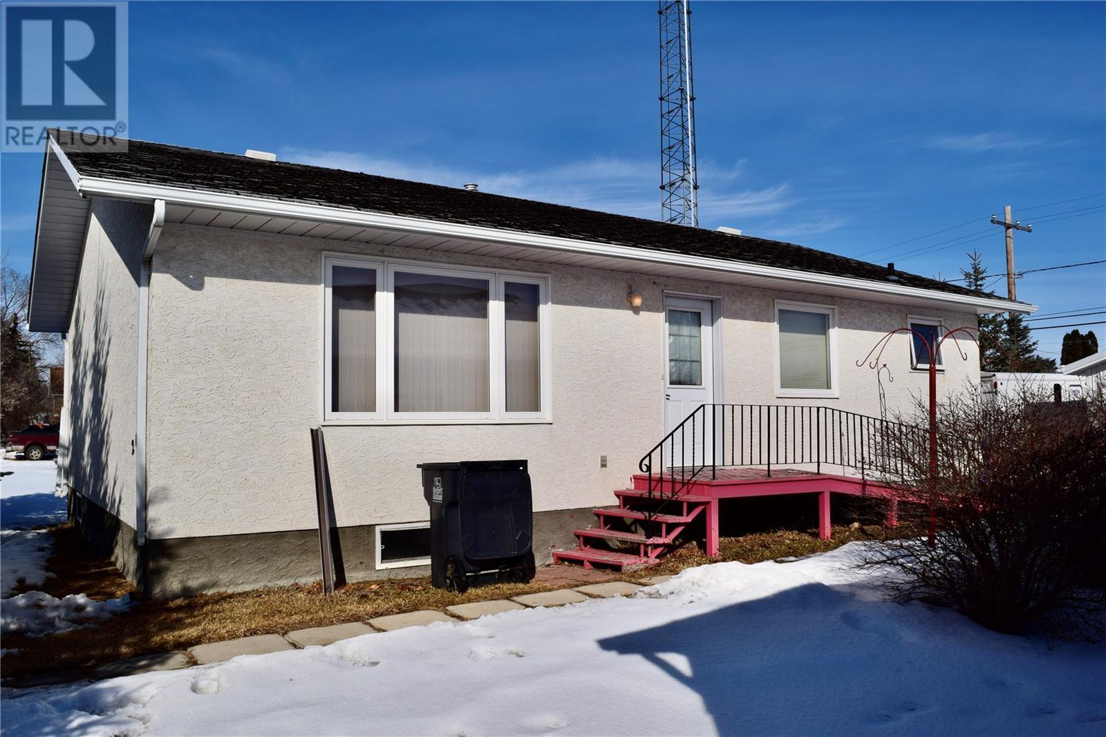 204 Clare St, Arcola, Saskatchewan  S0C 0G0 - Photo 1 - SK800556
