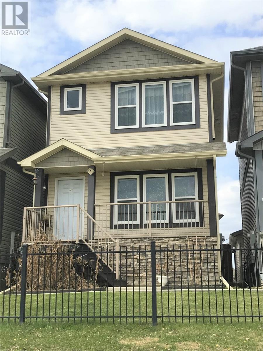 203 315 Hampton CIR, saskatoon, Saskatchewan