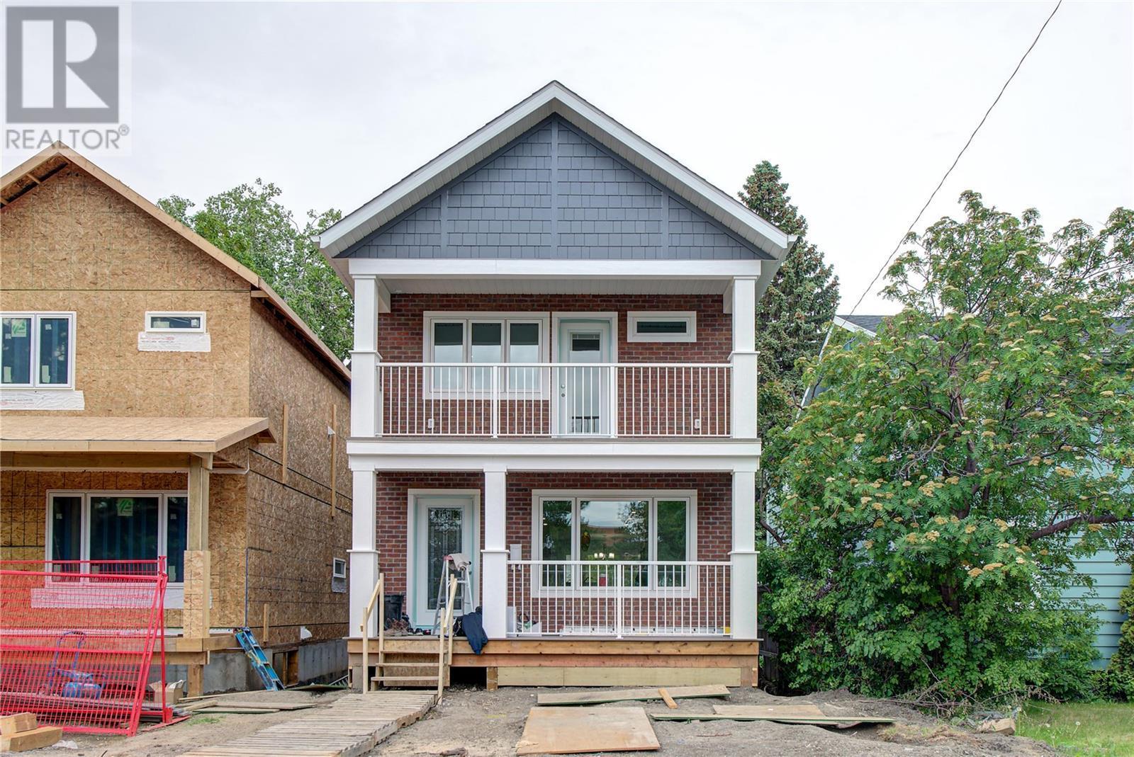 1511 Spadina CRES E, saskatoon, Saskatchewan